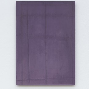 Gérard Traquandi par Alexandra Fau, Paris, galerie Laurent Godin, jusqu'au 27/07/13