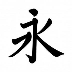 Chine. Visite dans l'atelier de Hu huai yu à Chong Qing,