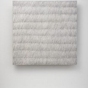 Park Seo-Bo, Londres, White Cube gallery, du 15/01 au 12/03/16
