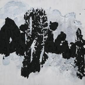 Galerie Jeanne Bucher, Paris,  Yang Jiechang 杨诘苍, Sur la Terre comme au Ciel